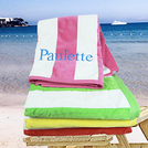 PERSONALIZED PREMIUM CABANA STRIPED VELOUR BEACH TOWEL